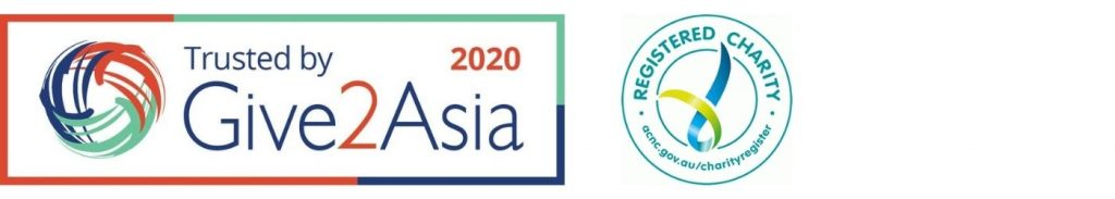 Give 2 Asia Logo